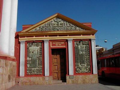 Foto de la Capilla de la iglesia San Francisco, Salta.