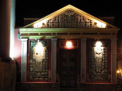 Foto de la Capilla iluminada de la iglesia San Francisco, Salta.