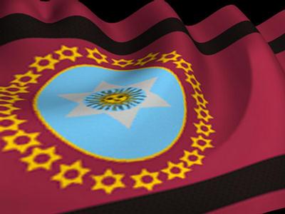 Foto de la Bandera de la Provincia de Salta.